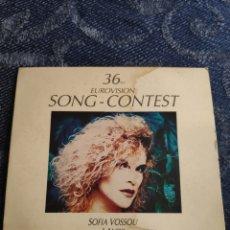 Disques de vinyle: SINGLE VINILO EUROVISION 91 - SOFIA VOSSOU - I ANIXI - TELL ME. Lote 256130510