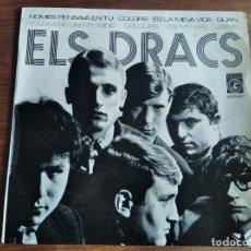 Discos de vinilo: ELS DRACS - ÉS LA MEVA VIDA + 3 ***** EP BEAT CATALÀ 1966. Lote 256153615