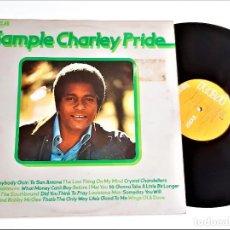Discos de vinilo: VINILO SAMPLE CHARLEY PRIDE. Lote 256573340