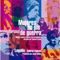 Discos de vinilo: LOQUILLO * VINILO 180G + CD * MUJERES EN PIE DE GUERRA * PRECINTADO!!. Lote 256663000