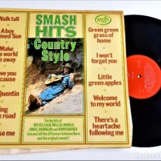 Discos de vinilo: VINILO SMASH HITS. Lote 257273440