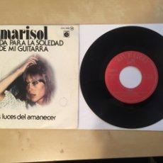 """Discos de vinilo: MARISOL - BALADA PARA LA SOLEDAD DE MI GUERRA - PROMO SINGLE 7"""" - 1977 ZAFIRO SPAIN. Lote 257284205"""