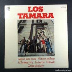 Discos de vinilo: LOS TAMARA - LP 1976 - CAUDAL. Lote 159556814