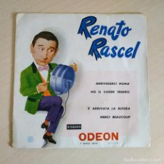 Discos de vinilo: RENATO RASCEL - ARRIVEDERCI ROMA + 3 RARO EP ODEON. Lote 257286230