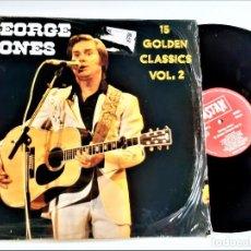 Discos de vinilo: VINILO GERGE JONES. Lote 257292700