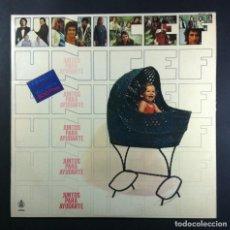 Discos de vinilo: VARIOS - UNICEF - JUNTOS PARA AYUDARTE - LP 1974 - HISPAVOX. Lote 155973082