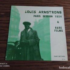 Discos de vinilo: RARO. DISCO LP DE VINILO LOUIS ARMSTRONG, PARÍS SESSION 1934, RARE FILMS (JAZZ, BLUES). Lote 257310145