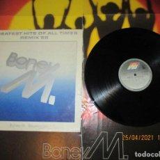 Discos de vinilo: BONEY M - REUNION 88 GREATEST HITS OF ALL TIMES - REMIX 88 - SPAIN - HANSA - INC POSTER - L -. Lote 257310270