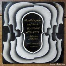 Discos de vinilo: PAGANINI - JOSEF SLAVIK - CONCIERTOS PARA VIOLÍN Y ORQUESTA - 1977 - SHIZUKA ISHIKAWA, VIOLÍN. Lote 257310310