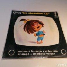 Discos de vinilo: SINGLE DISCO VINILO LOS CHAVALITOS TV INFANTIL. Lote 257317755