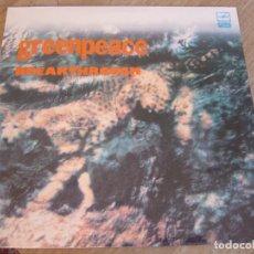 Discos de vinilo: CARPETA DOBLE LP GREENPEACE. -BREAKTHROUGH- RUSIA 1989. PROBADO. Lote 257318870