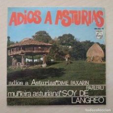 Discos de vinilo: ADIOS A ASTURIAS - ROBERTO MORADO, POLIFÓNICA GIJONESA, JOSÉ BLANCO, CELESTINO RUBIERA EP COMO NUEVO. Lote 257337155