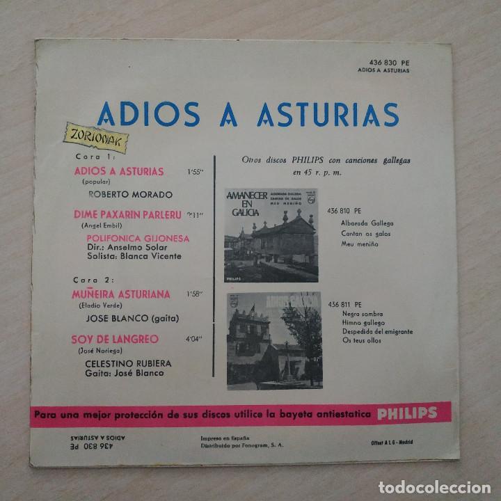 Discos de vinilo: ADIOS A ASTURIAS - ROBERTO MORADO, POLIFÓNICA GIJONESA, JOSÉ BLANCO, CELESTINO RUBIERA EP COMO NUEVO - Foto 2 - 257337155