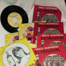Discos de vinilo: LOTE DISCOS AÑOS 60 Y 70, VARIOS ESTILOS, FLAMENCO, MÓNICA BUSCH, LOS PAYOS, MINA ETC... Lote 257337930