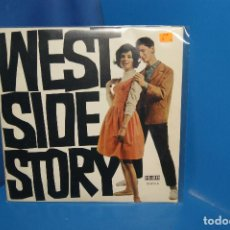"Discos de vinilo: LP VINILO DISCO - LEONARD BERNSTEIN - WEST SIDE STORY LP 10"" AÑO 1964. Lote 257359235"