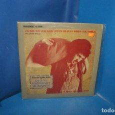 Discos de vinilo: DISCO EP VINILO KEVIN ROWLAND & DEXYS MIDNIGHT RUNNERS – JACKIE WILSON SAID.... Lote 257361055