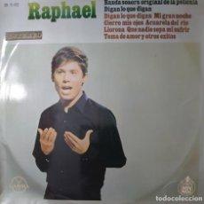 Discos de vinilo: RAPHAEL LP SELLO GAMMA-HISPAVOX EDITADO EN MÉXICO DE LA PELÍCULA DIGAN LO QUE DIGAN..... Lote 257409080