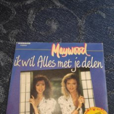 Discos de vinilo: SINGLE VINILO EUROVISION 90 - MAYWOOD - IT WIL ALLES MET JE DELEN. Lote 257411735