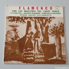 Discos de vinilo: LP FLAMENCO MAESTROS DEL CANTE JONDO (VENEZUELA, 1960S) LA JOSELITO, JACINTO ALMADEN MEGA RARO!!. Lote 213743111