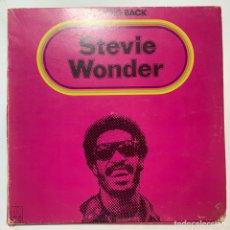 Discos de vinilo: 3 X LP GATEFOLD STEVIE WONDER LOOKING BACK EDICION ESPAÑOLA DE 1982. Lote 257451860