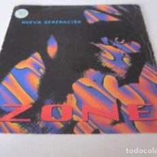 """Discos de vinilo: ZONE - NUEVA GENERACIÓN (12""""). Lote 257486310"""