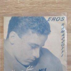 Discos de vinilo: EROS RAMAZZOTTI - AHORA TÚ. Lote 257522725
