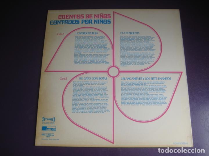Discos de vinilo: CUENTOS DE NIÑOS CONTADOS POR NIÑOS - LP DISCOLIBRO 1973 - ILUSTRACION JORDI OLIVE MILA - Foto 2 - 257528655