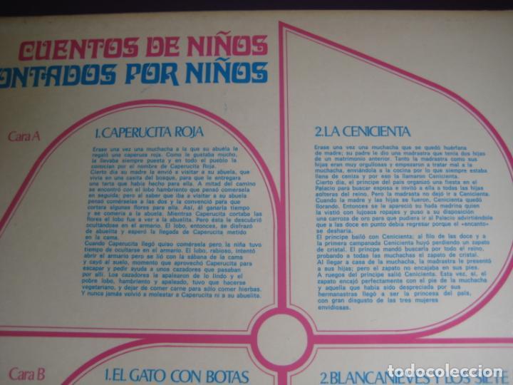 Discos de vinilo: CUENTOS DE NIÑOS CONTADOS POR NIÑOS - LP DISCOLIBRO 1973 - ILUSTRACION JORDI OLIVE MILA - Foto 3 - 257528655