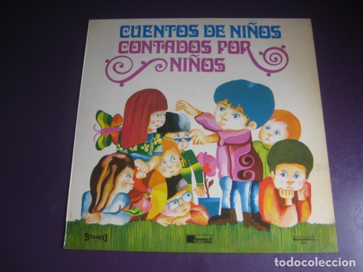 CUENTOS DE NIÑOS CONTADOS POR NIÑOS - LP DISCOLIBRO 1973 - ILUSTRACION JORDI OLIVE MILA (Música - Discos - LPs Vinilo - Música Infantil)