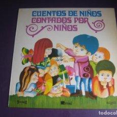 Discos de vinilo: CUENTOS DE NIÑOS CONTADOS POR NIÑOS - LP DISCOLIBRO 1973 - ILUSTRACION JORDI OLIVE MILA. Lote 257528655
