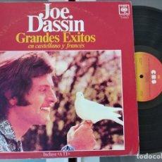 Dischi in vinile: JOE DASSIN - GRANDES EXITOS EN CASTELLANO Y FRANCES - CBS. Lote 257564290