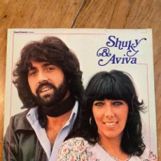 Discos de vinilo: VINILO LP SHUKY & AVIVA- 1976 - 2473 501. Lote 257590405