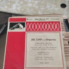Discos de vinilo: VINILO JOE LOSS. Lote 257610580