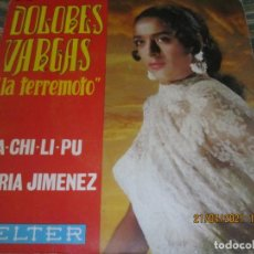 Discos de vinilo: DOLORE VARGAS - A-CHI-LI-PU SINGLE ORIGINAL ESPAÑOL - BELTER RECORDS 1970 - MONOAURAL. Lote 257628390