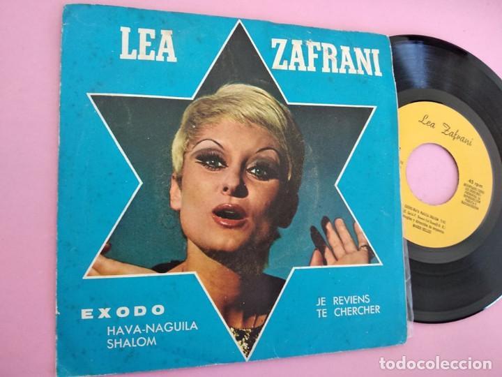 LEA ZAFRANI / EXODO / JE REVIENS TE CHERCHER (Música - Discos - Singles Vinilo - Solistas Españoles de los 50 y 60)