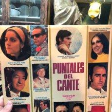 Discos de vinilo: LP PUNTALES DEL CANTE. Lote 257666035