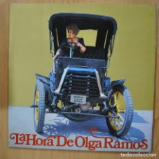 Discos de vinilo: OLGA RAMOS - LA HORA DE OLGA RAMOS - GATEFOLD - LP. Lote 257673595