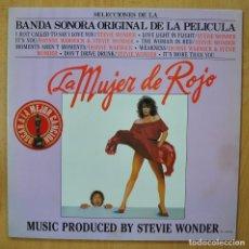Discos de vinilo: VARIOS - LA MUJER DE ROJO - GATEFOLD - LP. Lote 257674840
