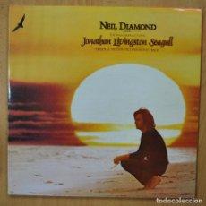 Discos de vinilo: NEIL DIAMOND - JONATHAN LIVINGSTON SEAGULL - GATEFOLD - LP. Lote 257675025