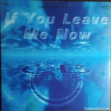 """Discos de vinilo: 12"""" CB MILTON - IF YOU LEAVE ME NOW - MAX MUSIC NM 1498 MX - SPAIN PRESS - MAXI (EX/EX). Lote 257676530"""