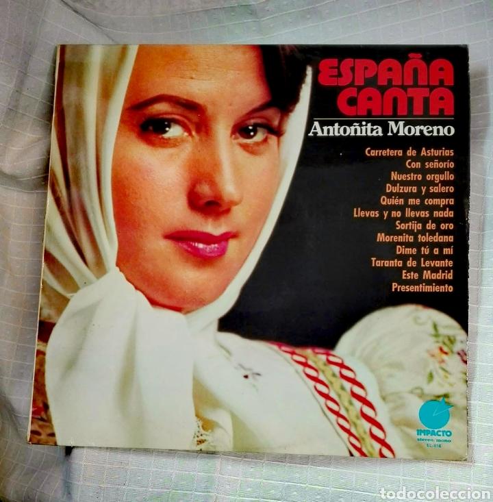 VINILO ESPAÑA CANTA (Música - Discos - LP Vinilo - Flamenco, Canción española y Cuplé)