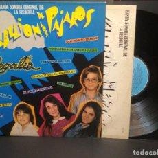 Discos de vinilo: REGALIZ -LP VINILO- BSO LA REBELION DE LOS PAJAROS. BELTER CON ENCARTE 1982 PEPETO. Lote 257728380