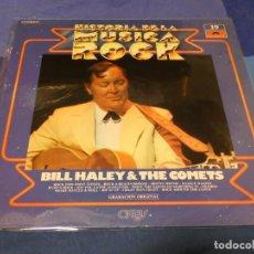Discos de vinilo: LP HISTORIA DE LA MUSICA ROCK 19 BUDDY HOLLY BUEN ESTADO GENERAL. Lote 257741515