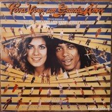 Discos de vinilo: BSO PARA VIVER UN GRANDE AMOR (1984)- VARIOS, DJAVAN, ELBA RAMALHO. Lote 257743630