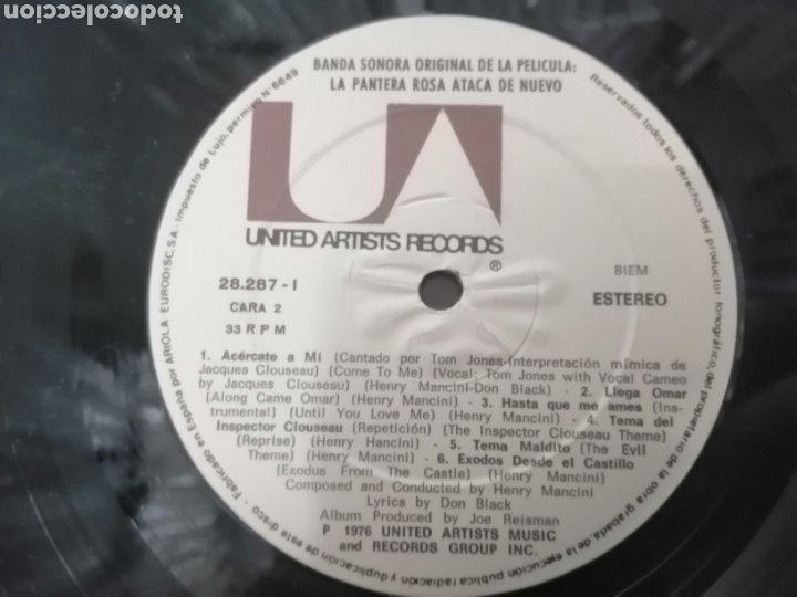 LP BSO OST BANDA SONORA DISCO SUELTO NO HAY TAPA LA PANTERA ROSA ACABA DE NUEVO ESTADO DECENTE 1976 (Música - Discos - LP Vinilo - Pop - Rock - Internacional de los 70)