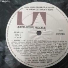Discos de vinilo: LP BSO OST BANDA SONORA DISCO SUELTO NO HAY TAPA LA PANTERA ROSA ACABA DE NUEVO ESTADO DECENTE 1976. Lote 257743930