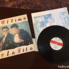 Discos de vinilo: EL ULTIMO DE LA FILA - NUEVO PEQUEÑO CATALOGO DE SERES Y ESTARES - LP - PERRO RECORDS 1990 SPAIN. Lote 257762605