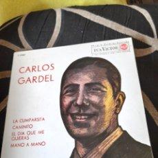 Discos de vinilo: ANTIGUO VINILO DE CARLOS GARDEL ,A ESTRENAR. Lote 257810495