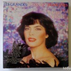 Discos de vinilo: LES GRANDES CHANSOSNS FRANCAISES. MIREILLE MATHIEU. Lote 257859910