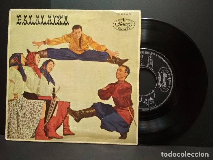 BALALAIKA (PIERRE Y VLADIMIR SVETLANOFF) / GITANO / DOS GUITARRAS + 2 (EP 1963) PEPETO (Música - Discos de Vinilo - EPs - Étnicas y Músicas del Mundo)